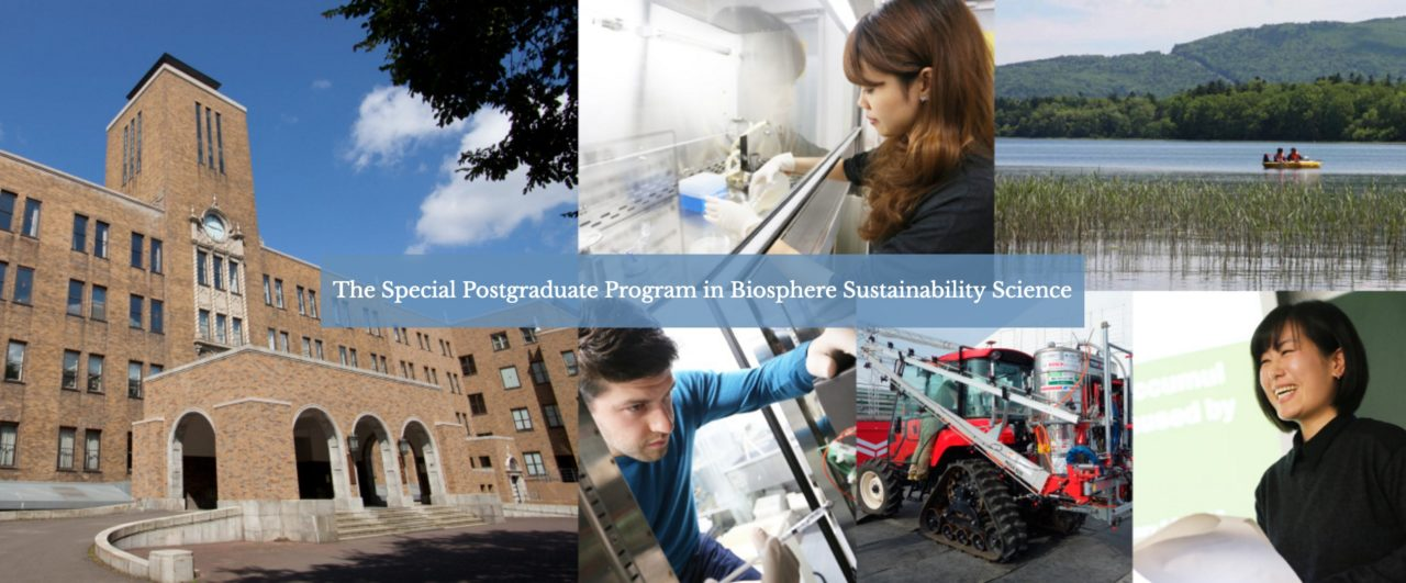 The Special Postgraduate Program in Biosphere Sustainability Science